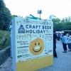 大阪城公園でクラフトビアホリデイ