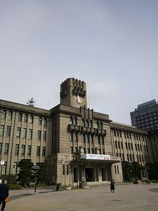 京都市役所